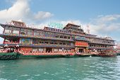 HONG KONG - SEPTEMBER 28, 2011: The world-famous Floating Restaurant Jumbo  is part of Jumbo Kingdom