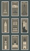 Stamps With Famous Cities