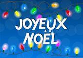 Chain Of Christmas Lights