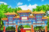 image of lamas  - Entrance gate of Yonghe Lama Temple - JPG