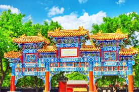 stock photo of lamas  - Entrance gate of Yonghe Lama Temple - JPG