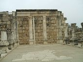 Interior Of The Great Synagogue Of Capernaum