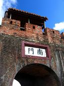 Ancient Chinese City Gate poster