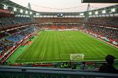 MOSCOW - AUG 15: Football match between Russia national team and Ivory Coast at Lokomotiv Stadium on