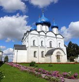 Cathedral of the Nativity in Suzdal Kremlin - Russia