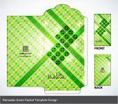 Vector Muslim Ketupat Elements Ramadan Money Green Packet Design. Translation: Eid Mubarak - Blessed Feast