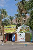 AQABA, JORDAN - MARCH 14, 2014: Small supermarket near the port. Aqaba is duty free shopping zone th