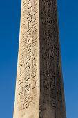 Obelisk, Concorde Square, Paris, Ile De France, France