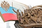 Moscow. Monument To The Heroes Of The First World War