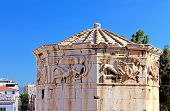 Ruins Of A Tower, Tower Of The Winds, Roman Agora, Athens, Greece