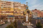 In Desnjansky District Of Kiev In September 2014, A Monument To The Memory Of Those Killed In Anti-t