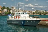 image of coast guard  - Chalkida Greece - JPG