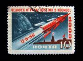 USSR - CIRCA 196: A stamp printed in USSR shows Soviet astronaut Yuri Gagarin, the world's first man