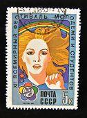 URSS - por volta de 1985: Um selo impresso na URSS dedicada aos 12 th Festival da juventude e estudantes