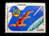 CUBA - CIRCA 1982: A stamp printed in the Cuba shows interstellar spaceship, circa 1982. Big space s