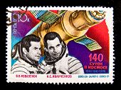 USSR - CIRCA 1978: A stamp printed in the USSR shows Soviet cosmonauts Kovalyonok and Ivanchenkov, c