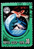 USSR - CIRCA 1978: A stamp printed in the USSR devoted to the Intercosmos program shows a spaceship