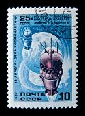 USSR - CIRCA 1987: A stamp printed in the USSR shows spacecraft