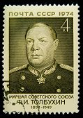 USSR - CIRCA 1974: A Stamp printed in the USSR shows portrait of the Fedor Tobuhin, circa 1974.