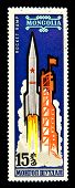 USSR - CIRCA 1975: A stamp printed in USSR shows and the Soviet Rocket ramp, circa 1975. Space Series