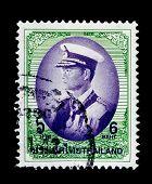 THAILAND - CIRCA 1950s: A stamp printed in Thailand shows Bhumibol Adulyadej Rama IX of Thailand, circa 1950s