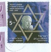 An Used Israeli Stamp Issued In Honor Of The Austrian Holocaust Survivor Simon Wiesenthal