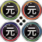 Blackorbs-currency-china-yuan