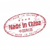 Made in China grunge rubber stamp