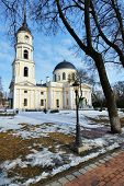 stock photo of trinity  - Trinity Cathedral in Kaluga - JPG