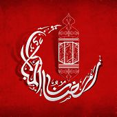 Arabic islamic calligraphy of text Ramadan Kareem in crescent moon shape with lanterns on grungy red
