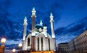 Qol Sharif mosque in Kazan