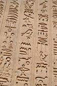 Egyptian Hieroglyphic Carvings On A Wall