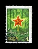 Ussr - Circa 1975: Cancelled Stamp Printed In The Ussr, Shows Green Fir-tree And Red Star For New Ye