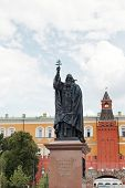 Monument Of Germogen Russian Patriarch Of Moscow And All Russia