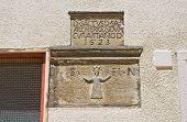 St. Filippo Neri Oratory. Roseto Valfortore. Puglia. Italy.