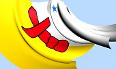 Flag Of Nunavut, Canada.