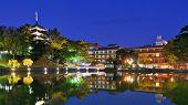 Постер, плакат: Сарусава озеро в Нара Япония