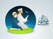 picture of namaz  - Festival Eid Mubarak background with muslim people - JPG