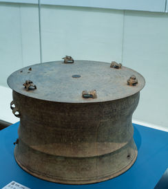 picture of bottomless  - Bronze drum - JPG