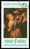 Vintage  Postage Stamp. Salome With The Head Of John The Baptist, By  Titian.