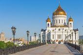 Pedestrian Bridge Leading To The Christ The Savior Cathedral In Moscow