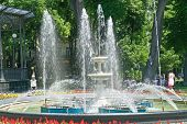 Municipal Garden. Musical Fountain