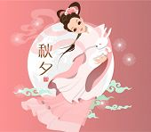 Vector Mid Autumn Festival Illustration of Chang'e, the Chinese Goddess of Moon. Translation Main: M