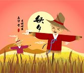 Vector Korean Traditional Dress Scarecrow  Celebrating Autumn Harvest Festivals Thanks Giving Day Ha