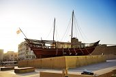 Dubai, Uae - September 10: The Dubai Museum Is Major Tourists Attraction In Dubai On September 10, 2