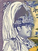 NEPAL - CIRCA 1991: Birendra Bir Bikram on 1 Rupia 1991 Banknote from Nepal. King of Nepal during 19