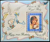 ISLE OF MAN - CIRCA 1982: A stamp printed in Isle of Man shows a portrait of Diana of Wales with his