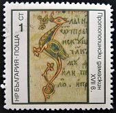 A stamp shows the letter Z shaped bird from a manuscript of the seventeenth century
