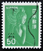 JAPAN - CIRCA 1976: A stamp printed in Japan shows Nyoirin Kannon in half-lotus position in Chuguji