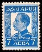 BULGARIA - CIRCA 1931: A stamp printed in Bulgaria shows a portrait of Tsar Ferdinand from the serie